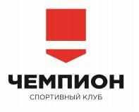 Эмблема спортивного клуба «Чемпион»