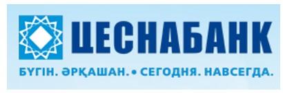 Рисунок 1. Логотип АО «Цеснабанк»