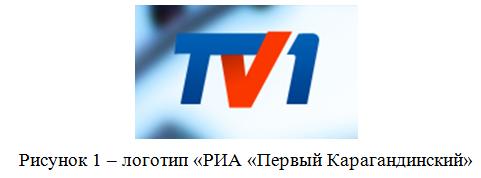 логотип_курсовая