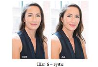 Выпускная работа по парикмахерскому делу Техника выполнения  make up для зрелой кожи призван в первую очередь замаскировать основные изменения которые происходят с ее поверхностью сглаживая морщины и пигментацию