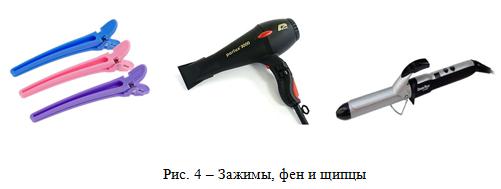 парикмахер - диплом