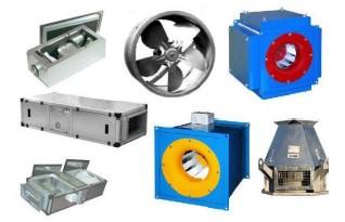 Пример вентиляционного оборудования