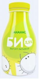 Питьевой йогурт со вкусом «Ананас»
