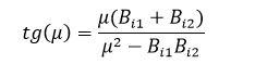 характеристического уравнения